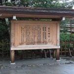 【今が旬】三重県穴場デートスポット10選【地元イチオシ】