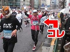 PCMAXが東京マラソンに