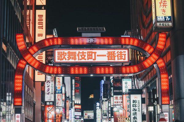 新宿歌舞伎町で飲み